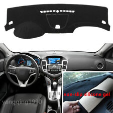 For 2009 - 2015 Chevrolet Cruze Non-slip Dash Mat Dashboard Cover Dash Cover Mat