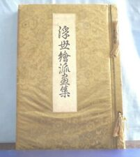 ANTIQUE JAPANESE BOOK 19TH /20TH, CENTURY ON JAPANESE WOOD BLOCK PRINTS