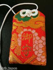 お守り OMAMORI Amulette japonaise porte bonheur - Dragon Rouge 217