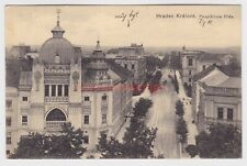 BOHEMIA HRADEC KRALOVE JEWISH SYNAGOGUE JUDAICA POSTCARD 1911 - J538
