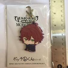new! DIABOLIK LOVERS MORE, BLOOD - Bocchi-kun Rubber Mascot: Ayato Sakamaki