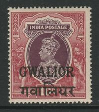 Gwalior 1938-48 George VI 10r Purple & claret SG 115 Mnh.