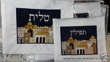 Tallit Tefillin Case Judaica Cover Jewish Talit Talis PVC Jerusalem Bag Gift