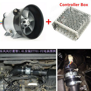 Car Electric Turbine Turbo charger Tan Boost Air Intake Fan 12V 16.5A+Controller