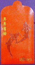ANG POW RED PACKET - CITIBANK (2PCS)