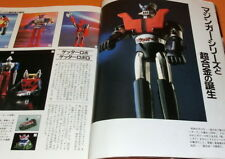 THE CHOGOKIN : Die-cast Character Vintage Toys in Japan book Mazinger Z #0854