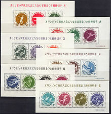 JAPAN 1961/1964 TOKYO OLYMPIC GAMES complet e MNH  S/S set
