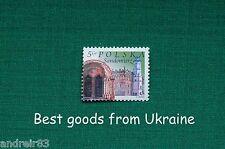 Poland stamp Sandomierz 5 gr