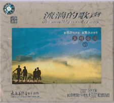 The Smoothly Sounds of Song 流淌的歌声 真情依旧1  9787799100623