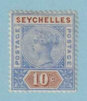 SEYCHELLES 7 MINT HINGED OG*  NO FAULTS EXTRA FINE!