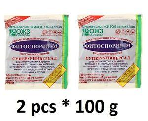 FITOSPORIN M super-universal, instant, paste 100 g × 2 pcs