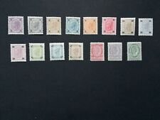 Austria stamps, 1899, MNH, ANK#69/83, granite paper, without varnish stripes