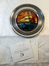 """Us Historical Society American Sailing Ships """"Flying Cloud"""" Stained Glass Plate"""