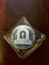 1975 Austria 100 schilling silver coin - 23.9g :  Johann Strauss