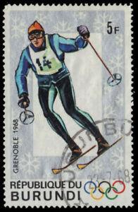 "BURUNDI 226 - Grenoble Olympics ""Slalom Skier"" (pf34978)"