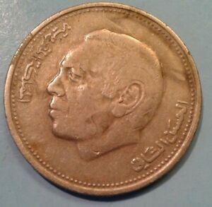 Morocco 1 Dirham coin 1987