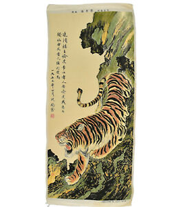 """Vintage Chinese Tapestry Hangzhou Silk Tiger Wall Hanging 16"""" x 36"""" He Xiangning"""