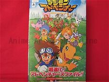Digimon Adventure Chou Shinka Adventures File official strategy guide book / PSP
