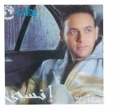 Arabische Musik - Moustafa Amar - Enssa
