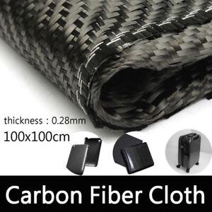100cmx100cm 200gsm 3K CARBON Fibre Cloth Black Fabric Plain Twill Weave Material
