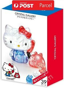 Hello Kitty Telephone 3D Puzzle 39 Pieces Crystal Gallery Sanrio japanese puzzle