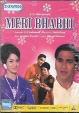 MERI BHABHI - SUNIL DUTT - WAHEEDA REHMAN - NEW BOLLYWOOD DVD - FREE UK POST