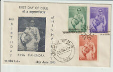 "NEPAL - ""KING MAHENDRA 44th BIRTHDAY"" 1963 FIRST DAY COVER"