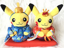 ✨ Pokemon Center Original Monthly pair Pikachu March girls fest hina Plush Doll