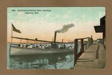 Madison, WI Wisconsin, Angleworm Station Boat Landing (foot of Carroll St.)