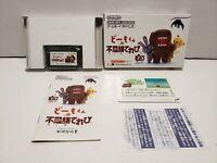 Domo-kun no Fushigi Terebi Nintendo Game Boy Advance Japan Import Complete CIB