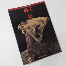 JOMON WORLD, Sannai-Maruyama, Dogu, Earthenware, Ornaments, Life, Anthropology