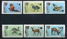 LOT DE TIMBRES NEUFS X ANIMAUX SAUVAGES - BULGARIE