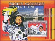 FRENCH GUINEA - ERROR, 2008 MISPERF SHEET: CHINA, Cars, Trains, Space, Boats