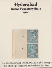 INDIA HYDERABAD STATE SG 21 MINT PAIR WITH VARIETY