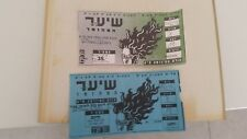 HAIR HEBREW MUSICAL CAST ISRAELI VERSION 1990S USED TICKETS