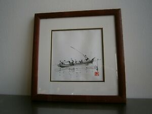 "Drawing Painting Ink Chinese Decoration "" Fishermen "" Art Asia Antique Frame"
