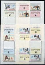 CZECHOSLOVAKIA 1977 Postal Uniforms sheetlets MNH