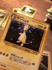 AMPHAROS NO.181 NEO GENESIS HOLO RARE JAPANESE POKEMON CARD - NM/M