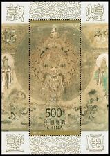 China Stamp 1996-20M Dunhuang Murals (6th series) 敦煌壁画(六) S/S MNH