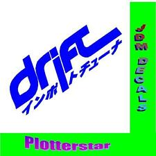 Drift Kanji Kunji Wakaba JDM Aufkleber Sticker OEM Shocker Like Geil