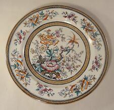 """Antique Thomas Till & Son 9 1/2"""" Shanghae Lustre Chinoiserie Dinner Plate c1850"""