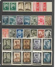 Bulgaria - 1941-4 MNH collection. 3 sets