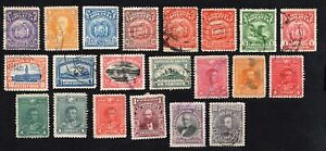 Bolivia 1899-1924 group of 20 stamps GS#  MNG/used