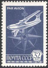 RUSSIE 1978 avions/AVION/AVIATION/compas/avion/transport 1 V (n23890)