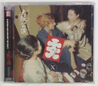 LED ZEPPELIN / LIVE IN JAPAN 1971 OSAKA 929 Oiri  EMPRESS VALLEY HARDROCK