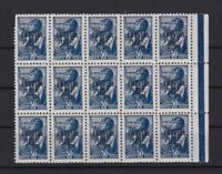 GERMAN OCCUPIED LATVIA 1941 STAMPS BLOCK  MNH . REF R1898