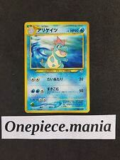 Pokemon CROCONAW (No Rarity Mark) #159 JAPANESE Neo Genesis