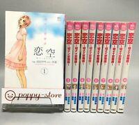 Koizora - The Sky of Love vol. 1-10 japanese language Comics Complete full Set