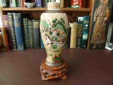 Porcelain/Pottery 1900-1940 Antique Chinese Vase