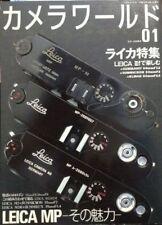 Camera world (01) Leica special Japanese Book